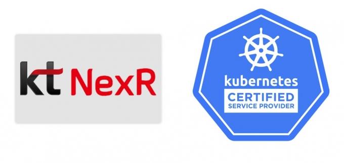 kt NexR이 CNCF의 KCSP 인증을 획득했다. /사진제공=kt NexR