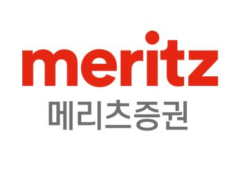 메리츠증권, 국내주식 차액결제거래 서비스 출시