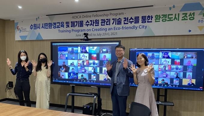 이주욱 수원시국제교류센터장(오른쪽 2번째)과 센터 관계자, 인도네시아 공무원 25명이 온라인 수료식 후 기념 촬영하고 있다. / 사진제공=수원시