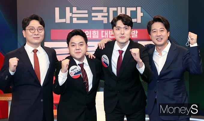 [머니S포토] 국힘 토론배틀 '나는 국대다'…최종 1위 임승호, 2위 양준우