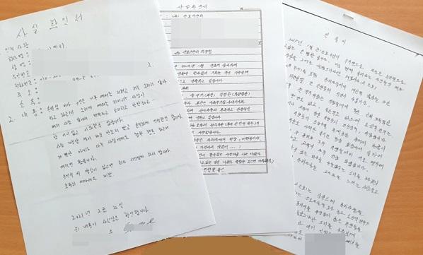 B씨의 갑질논란과 관련해 지난해 직원들이 직접 작성한 사실확인서 일부. / 사진=김동우 기자