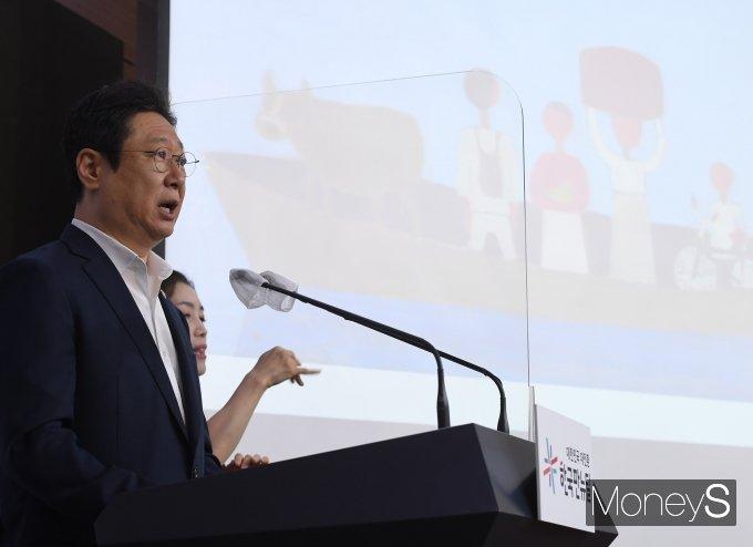 [머니S포토] 황희 장관 '이건희 소장품 활용방안 발표'
