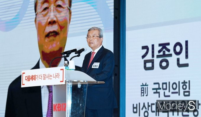 [머니S포토] 원희룡 지지모임 참석 김종인, 윤석열과 거리두나