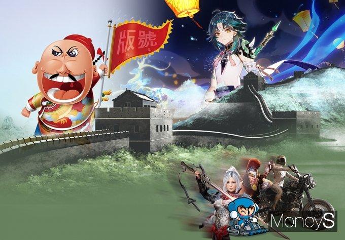 한국산 게임에 대한 중국의 '외자판호'(게임 서비스 허가권) 발급 물꼬가 트이면서 게임업계가 촉각을 곤두세우고 있다. /그래픽=김은옥 기자