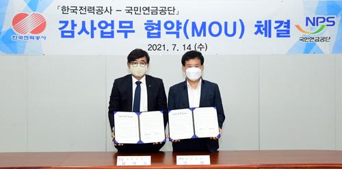 한국전력은 최근 전남 나주 한전 본사에서 국민연금공단과 감사업무 교류 및 지원 협약을 체결했다. 사진 왼쪽 최영호 한전상임감사/한전