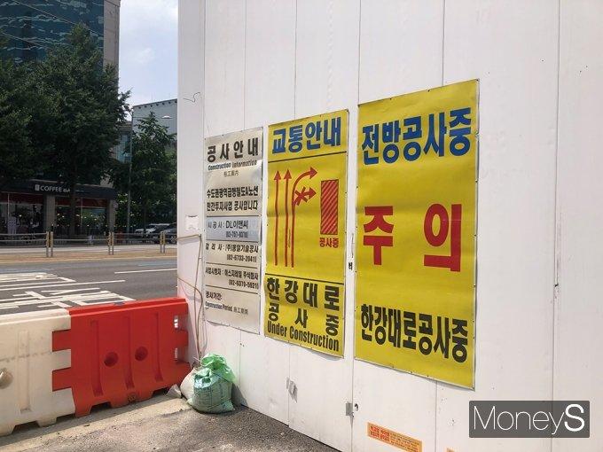 서울역 GTX 공사현장 /사진=김노향 기자