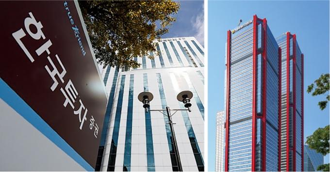 한국투자증권(왼쪽)과 NH투자증권 사옥 전경./사진=각 사