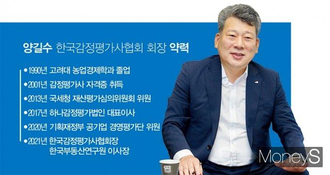 그래픽=김은옥 디자인 기자