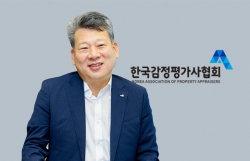 """양길수 한국감정평가사협회장 """"평가사 권익 향상은 공공성 위한 것"""""""