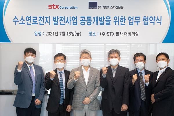 STX그룹이 청정에너지 발전 사업에 진출해 신사업을 지속 발굴한다. /사진=STX그룹