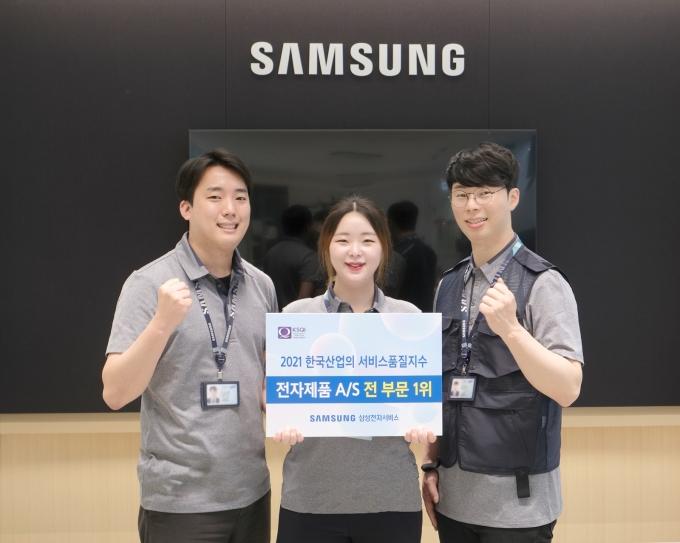 삼성전자서비스가 '2021년 한국산업의 서비스품질지수(KSQI)'에서 '가전 및 휴대전화 애프터서비스(A/S)' 품질 1위 기업에 선정됐다. / 사진=삼성전자서비스