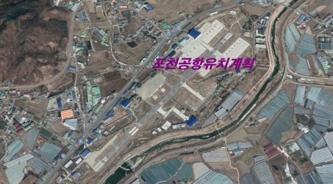 경기도 포천은 수도권 동북부에서 지형적으로 유일하게 공항 개설이 가능한 지역이다. / 사진=구글어스