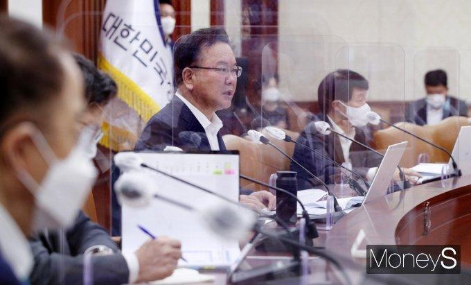 """[머니S포토] 김부겸 """"민노총, 23일 대규모 집회계획 철회줄 것"""" 요청"""