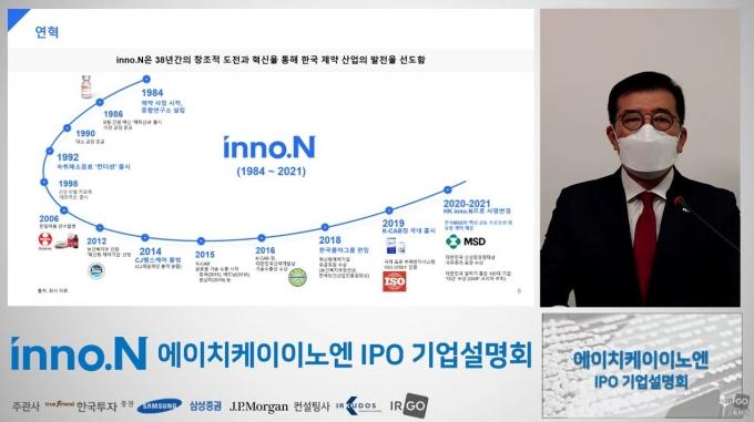 올 하반기 IPO(기업공개 대어로 평가받는 에이치케이이노엔(HK이노엔)이 다음 달 코스닥에 상장한다. 사진은 강석희 대표./사진=HK이노엔