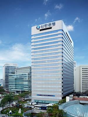 서울 중구 신한은행 본점 전경./사진=신한은행