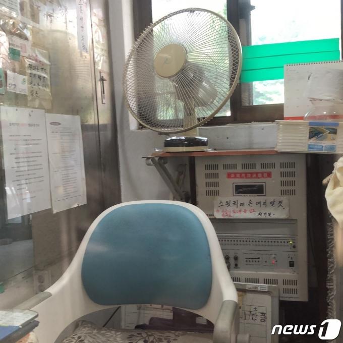 서울 강북구 아파트 경비초소.© 뉴스1 금준혁 기자