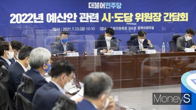 [머니S포토] 자료살펴 보는 박완주 정책위의장