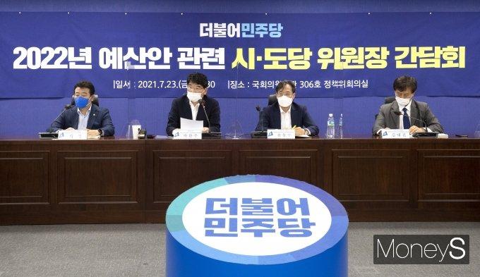 [머니S포토] 예산안 관련 시·도당 위원장 간담회, 발언하는 박완주