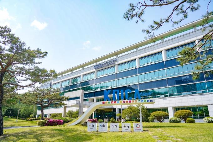 한국국제협력단(KOICA)은 26일 선도적 글로벌 개발협력기관으로의 도약을 위해 조직개편을 단행한다./사진제공=코이카