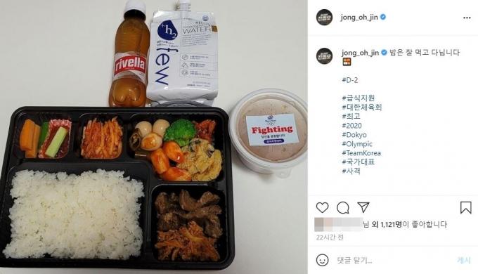 23일 한국 사격대표팀 진종오가 인스타그램을 통해 대한체육회가 제공하는 도시락을 소개하며 감사를 전했다. /사진=진종오 인스타그램