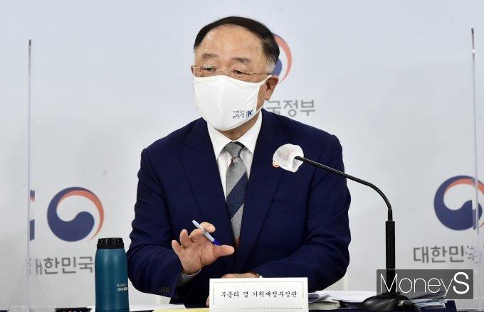 """[머니S포토] 홍남기 """"국가전략기술·미래성장 신산업 등 세제지원 대폭 강화"""""""