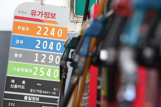 전국 주유소 휘발유 가격이 12주 연속 상승세를 보이고 있다. /사진=뉴스1