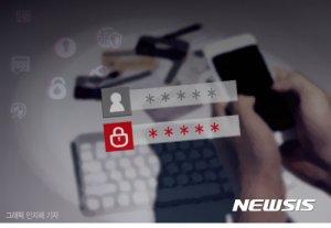 채팅상담 서비스 '해피톡', 해킹 당했다… 개인정보·상담 내용 8만여건 유출