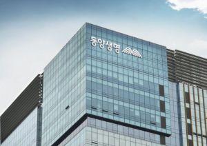 """""""지분 전량 매각""""… 동양생명, 우리금융지주와 결별 속사정"""