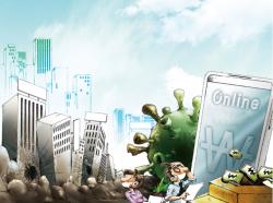 디지털에 꽂힌 증권가… 증시 활황에도 지점 축소 가속화