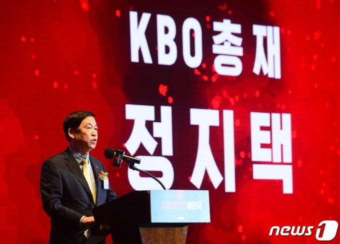 정지택 KBO 총재의 약속은 지켜지지 않았다. 2021.3.30/뉴스1 © News1 이성철 기자