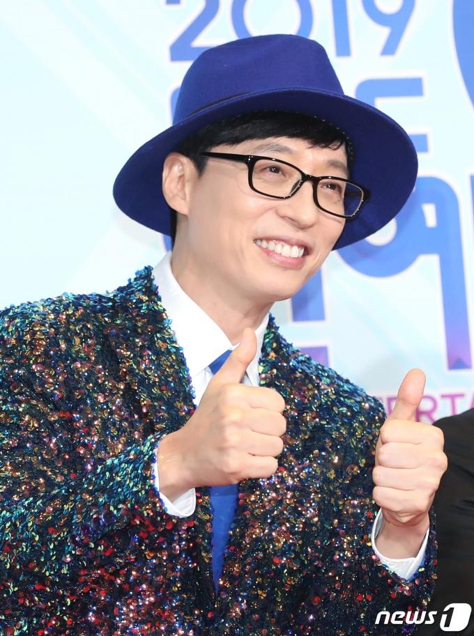유재석/뉴스1 © News1 DB