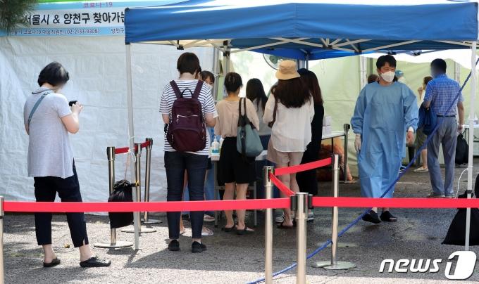 지난 23일 서울 양천구 파리공원에 설치된 코로나19 찾아가는 선별진료소에서 시민들이 검사를 위해 순서를 기다리고 있다./뉴스1 © News1 이동해 기자