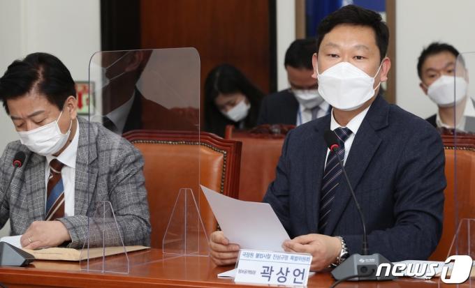 고(故) 노무현 전 대통령 사위 곽상언 변호사. © News1 성동훈 기자
