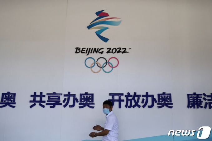 중국 허베이성 장자커우에 위치한 베이징 동계올림픽 시설.© 로이터=뉴스1