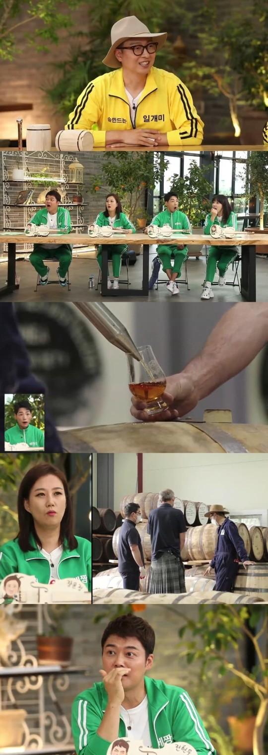 MBN '개미랑 노는 베짱이'/사진=MBN 방송 캡처