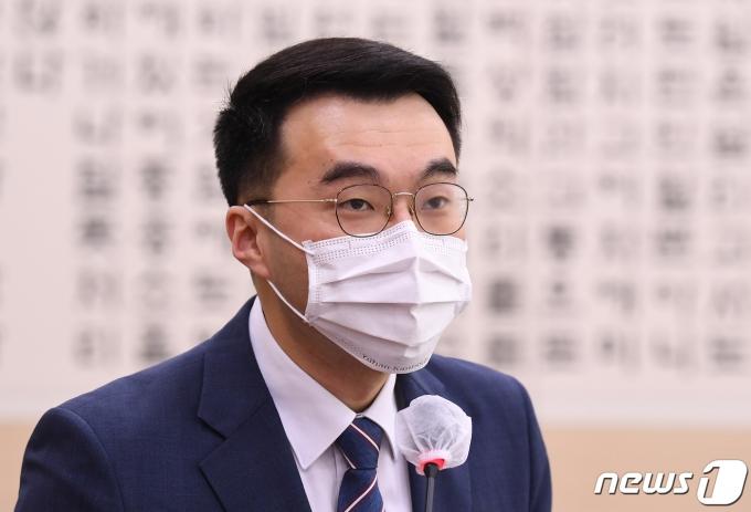 김남국 더불어민주당 의원. 2020.9.21/뉴스1 © News1 박세연 기자