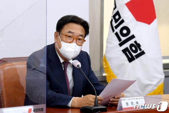 정진석 국민의힘 의원. 2021.6.9/뉴스1 © News1 구윤성 기자