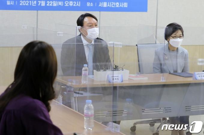 윤석열 전 검찰총장. 2021.7.22/뉴스1 © News1 국회사진취재단