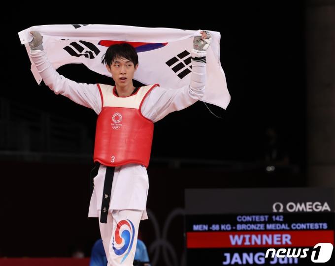 [사진] 태권도 장준 '동메달'