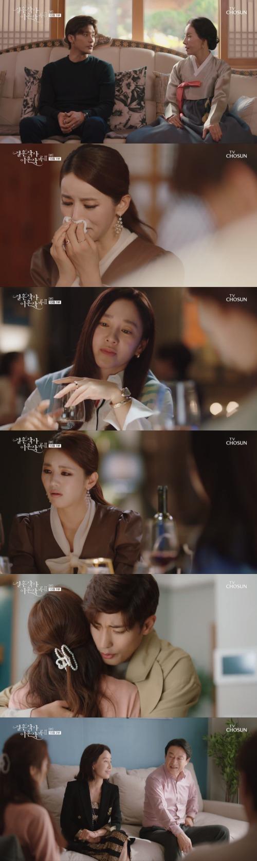 TV조선 '결혼작사 이혼작곡2' 방송 화면 캡처 © 뉴스1