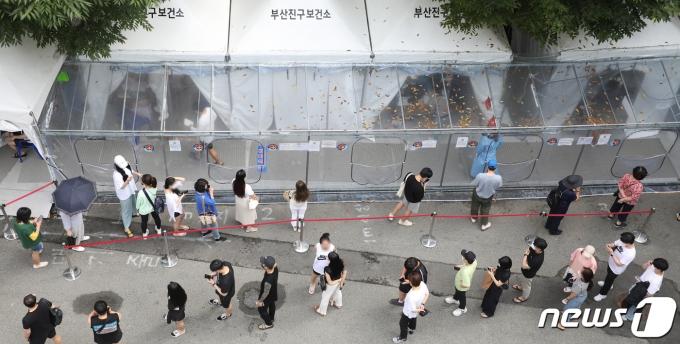 지난 7일 오후 부산 부산진구보건소에 마련된 코로나19 선별진료소를 찾은 시민들이 코로나19 검사를 위해 줄을 서고 있다. 2021.7.9/뉴스1 © News1 여주연 기자