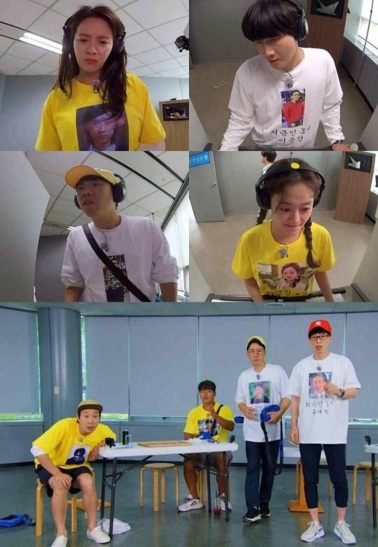 SBS TV 예능 '런닝맨' 멤버 전소민이 다음주 녹화 불참을 선언했다. /사진=SBS