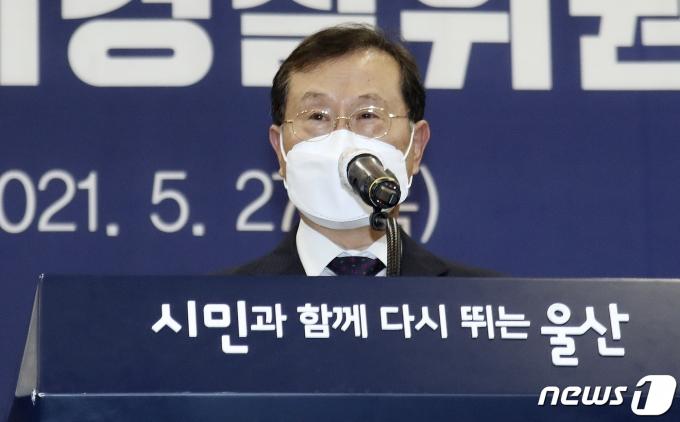 김순은 대통령소속 자치분권위원장. 2021.5.27/뉴스1 © News1 윤일지 기자