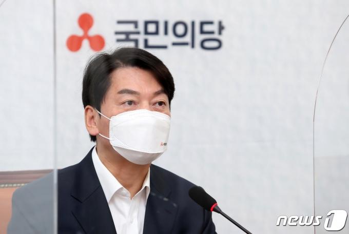 안철수 국민의당 대표/뉴스1 © News1 구윤성 기자