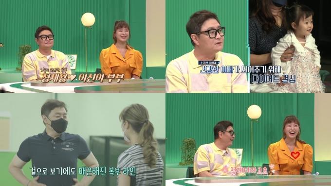 tvN 제공 © 뉴스1