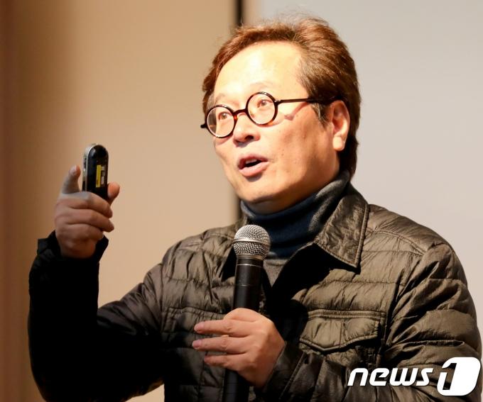 황교익 맛 칼럼니스트 © News1 김경석 기자