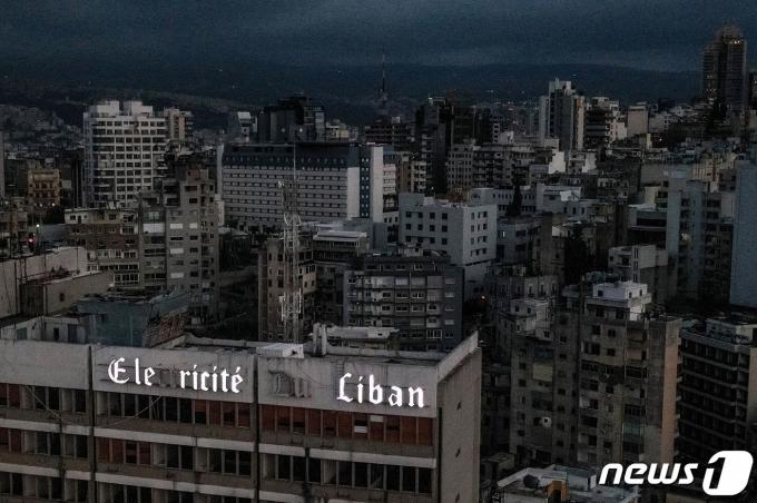 대규모 정전 사태가 벌어진 레바논 수도 베이루트의 4월 모습. © AFP=뉴스1