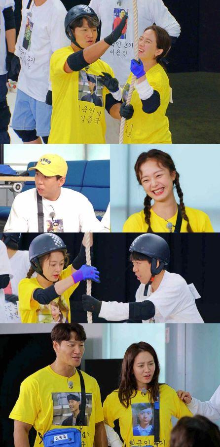 SBS '런닝맨' 멤버들이 사내커플 상황극으로 스튜디오를 핑크빛으로 물들인다. /사진=SBS