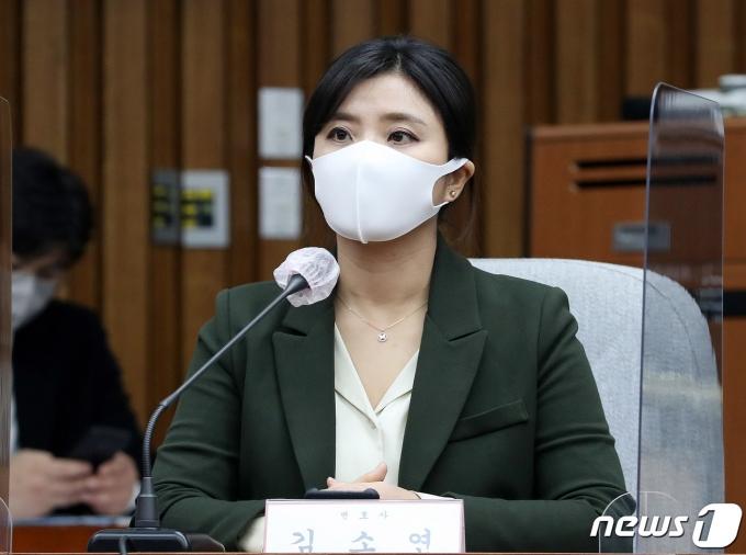 김소연 변호사 2021.1.24/뉴스 © News1 박세연 기자
