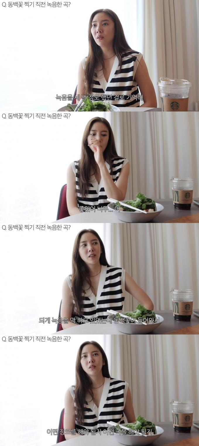 손담비 유튜브 영상 갈무리 © 뉴스1